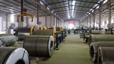 Nhà máy sản xuất ống gió, cửa gió Đại Phúc